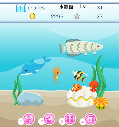 『ポケット☆水族館』画面イメージ